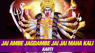 (Marathi) - Jai Ambe Jagdambe Jai Jai Maha Kali - YouTube