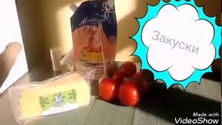 Помидоры с сыром #Закуска Все к столу!!!!