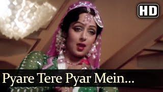 Pyare Tere Pyar Mein (HD) - Nastik (1983)Song - Amitabh