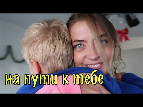 Молитва за упокой на татарском