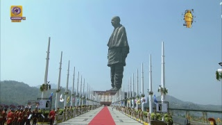 Unveiling of Statue of Unity by Hon'ble PM Narendra Modi