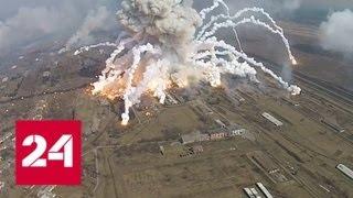 Остатки боеприпасов в Балаклее тушат с вертолета - Россия 24