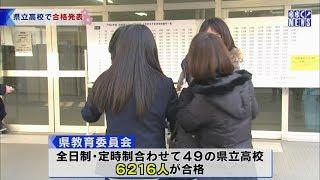 3月17日 びわ湖放送ニュース