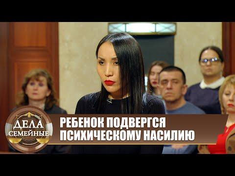 Битва за будущее. Чужак в школе - Дела семейные с Е.Дмитриевой