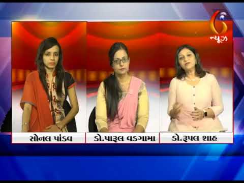 Breast Cancer Awareness Talk Show on GTPL TV - Dr Parul Vadgama & Dr.Rupal Shah