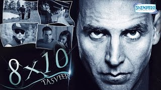 8 X 10 Tasveer 2009   Akshay Kumar  Ayesha Takia  Javed Jaffery  Hindi Full Movie