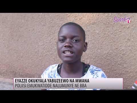 Omuwala eyajja okukyala abuzeewo n'omwana wa mulirwaana