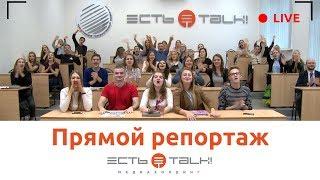 ТГУ NEWS: ТОЛК ТВ на очном этапе конкурса «Студент года 2017»