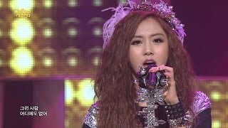 【TVPP】2YOON(4MINUTE) - Why Not & 247, 투윤(포미닛) - 와이 낫 & 247 @ Unit Debut Stage, Music Core Live