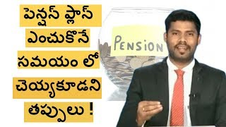 Mistakes to Avoid While Making Pension Plan - Money Doctor Show Telugu | EP 136