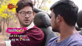 Rendu Rellu Aaru Trailer
