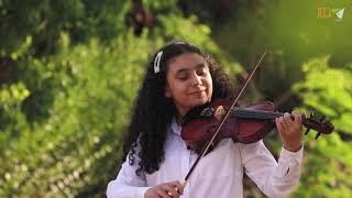 شابة من نابلس تطمح لإنشاء مدرسة موسيقية
