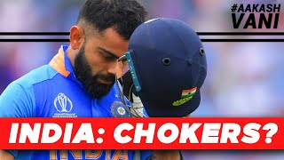 BREAKING NEWS - Asia Cup 2020 POSTPONED | #AakashVani | Cricket News - Download this Video in MP3, M4A, WEBM, MP4, 3GP