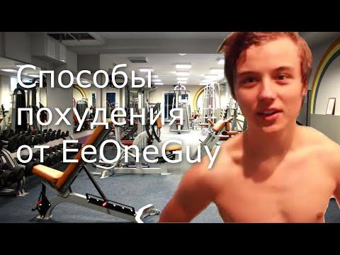 Пугачева сбросила вес