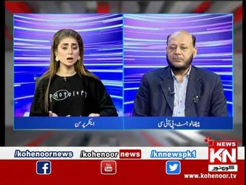 Kohenoor@9 With Dr Nabiha Ali Khan 22 February 2021 | Kohenoor News Pakistan