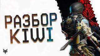 Полный разбор DLC KIWI Warface!Советы по прокачке персонажа, заданиям и фиксу багов в Киви Варфейс!