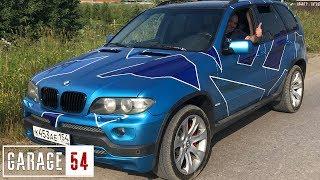 ГОРОДСКОЙ КАМУФЛЯЖ для BMW Х5 V12