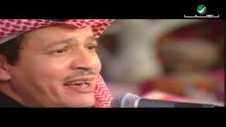 Ali Bin Mohammed .. Tedri   طلال سلامة .. تدري - جلسات روتانا تحميل MP3