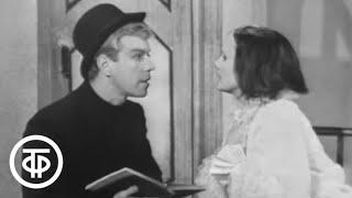Заноза. Телеспектакль по одноименному французской писательницы Франсуазы Саган (1970)