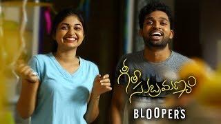 Geetha Subramanyam Bloopers