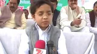 Samajwadi Pracharak 12 Years old Child Nauman Murtaza has come in Politic at Student Age
