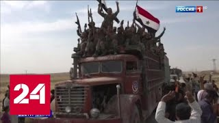 Армия США оставляет базы в Сирии: линию соприкосновения контролирует российская военная полиция - …