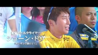 疾風sprinter日本版的電影預告 今天我才看到好久沒破風了