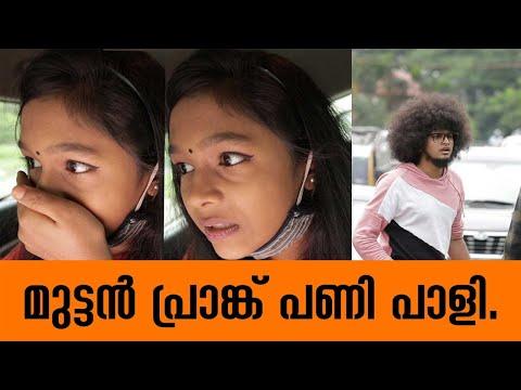 Rishi & Shivani | Prank Pani Paalli | Odukathe prank HD Mp4 3GP Video and MP3