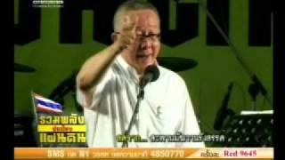 ASTV สนธิ แฉ ปชป ขายชาติ 14 03 2011