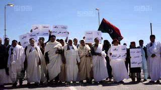 اغاني حصرية أهالي وازن يحتجون على بناء تونس لخندق ترابي - اخبار ليبيا تحميل MP3