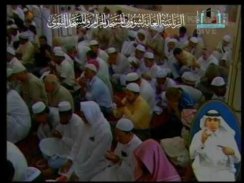 Friday Khutbah Madinah 23 - 10 -2009