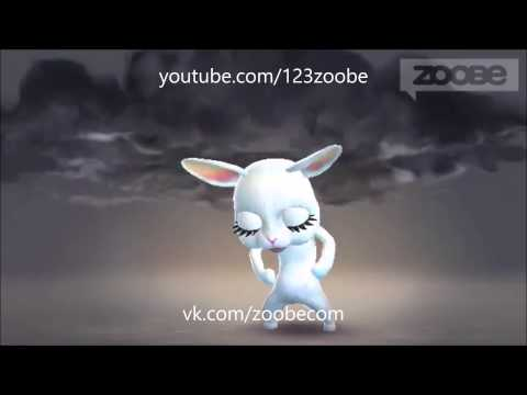 Zoobe Зайка Что подарить на день рождения