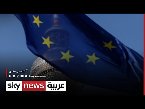 البرلمان الأوروبي يقر جواز سفر كورونا
