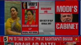 Narendra Modi Cabinet Minister List 2019: Debashree Chowdhury Interview on call from PMO Office