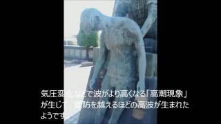 150924弥富市と伊勢湾台風01