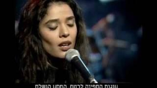 שיר ישראלי - הו רב חובל - מיטל טרבלסי  - תרגום ולחן נעמי שמר על פי או קפיטן של וולט וויטמן