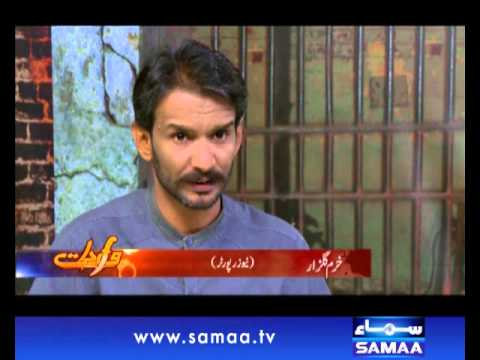 Wardaat, 26 Nov, 2014