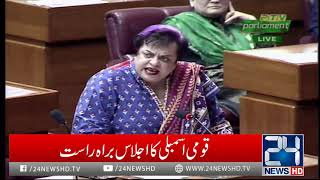 Full Shireen Mazari Aggressive Speech on Sahiwal Incident National Assembly