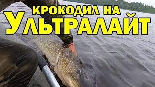 Пермский край рыбалка в контакте