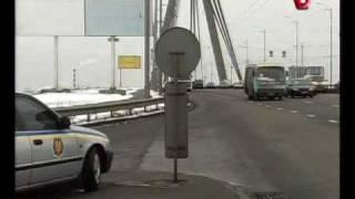 Авто Новости (12.03.2009) часть 2