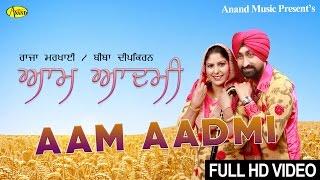 Aam Admi  Raja Markhai