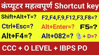 computer shortcut keys in hindi pdf free download