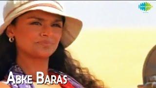 Abke Baras | Bollywood Romantic Video Song | Sunita Rao