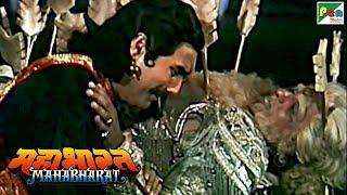 कैसे पता चला दुर्योधन को कर्ण के जन्म का राज़? | महाभारत (Mahabharat) | B R Chopra | Pen Bhakti - Download this Video in MP3, M4A, WEBM, MP4, 3GP