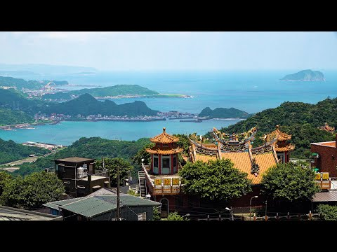 The Beautiful Sights of Jiufen, Taiwan