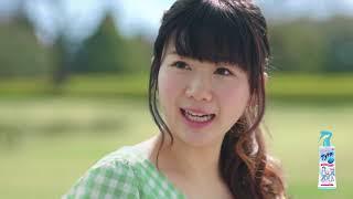 CM-サラテク-アース製薬-福原愛
