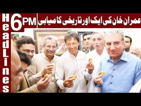 Another Huge Success of PM Imran Khan in Senate Election | Headlines 6 PM | 15 Nov 2018 | Express