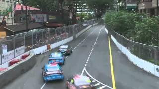 KL GP 2015 - V8 Supercars RACE 1