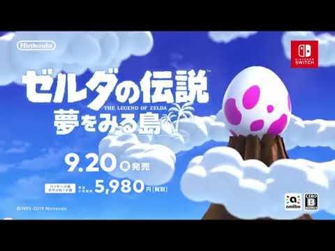 Link's Awakening - Publicités  - Publicité Japonaise Remake Switch 2