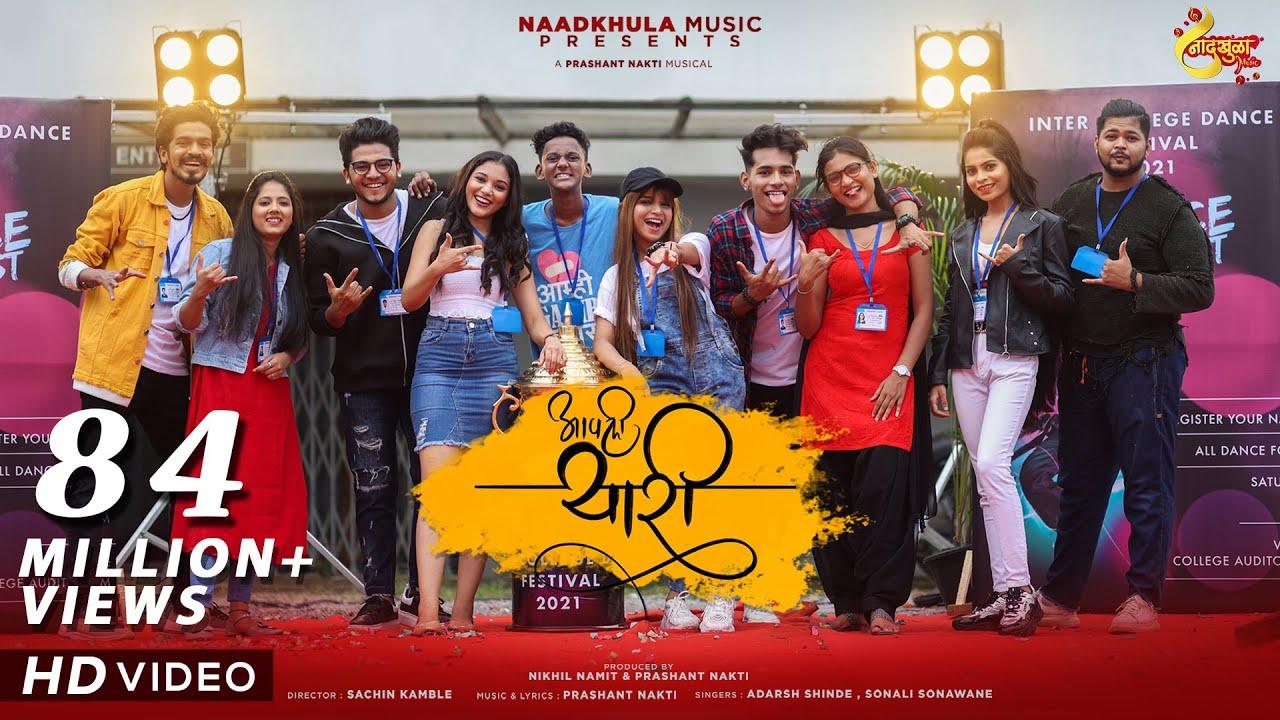 Aapli Yaari Lyrics - Adarsh Shinde, Sonali Sonawane - Prashant Nakti